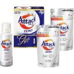 在庫限り 花王 アタック ZERO ギフト 〈K・AB-15〉 アタックゼロ ギフト 洗剤 内祝い 香典返し のし 包装 メッセージカード 無料