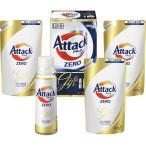 花王 アタック ZERO ギフト 〈K・AB-20〉 アタックゼロ ギフト 洗剤 内祝い 香典返し のし 包装 メッセージカード 無料 J1J