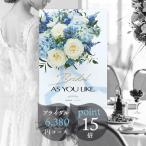 カタログギフト 人気 シャディ ブライダル アズユーライク 5800円コース マジョラム 内祝い 引き出物 結婚祝い