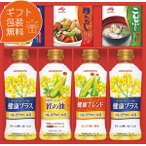 味の素 バラエティ調味料ギフトセット(CSA-25N)