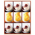 ひととえ とろけるプリン(カスタード&マンゴー) 〈TPA-20〉 内祝い 食品 ギフト お返し 香典返し