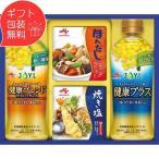 味の素 バラエティ調味料ギフトセット(LAK-15)