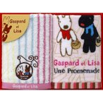 Yahoo!愛dealギフト ヤフーショップGaspard et Lisa リサとガスパール パリの思い出 ウォッシュタオル2枚セット<LG-0810>