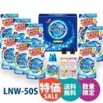 ライオン トップ スーパーナノックスギフトセット 〈LNW-50S〉 商品リニューアル 旧品 数量限定 特別価格 送料無料