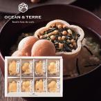OCEAN&TERRE オーシャンテール お茶漬け最中セットB のし ラッピング メッセージカード 手提げ袋 無料