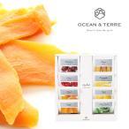 OCEAN&TERRE オーシャンテール ドライフルーツ セットB ギフトセット ギフトサービス 手提げ袋 無料 おしゃれギフト