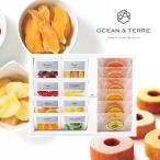 OCEAN&TERRE オーシャンテール ドライフルーツ&フルーツバーム セットB バウムクーヘン ギフトセット ギフトサービス 手提げ袋 無料 おしゃれギフト