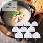 OCEAN&TERRE オーシャンテール 北海道海鮮CUPスープセットC おしゃれな スープギフト のし ラッピング メッセージカード 手提げ袋 無料 母の日
