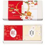 紅白祝い米 〈KH-2〉 引き出物 お米 プチギフト