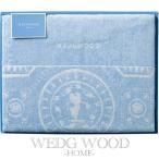 WEDGWOOD ウェッジウッド ジャスパー タオルケット <RR88800021>