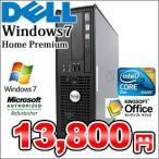 【中古】DELL OPTIPLEX380【core 2 Duo搭載/Win7 Home 32bit/ほどほどスペックで家庭用・初心者向け】