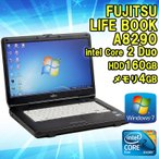ノートパソコン 富士通(FUJITSU) FMV LIFEBOOK A8290  Windows7 15.6インチ Core 2 Duo P8700 2.53GHz メモリ4GB HDD160GB