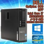 Windows10 デスクトップパソコン DELL(デル) OptiPlex 990 SFF(スモールフォームファクタ) Core i7 2600 3.40GHz メモリ4GB HDD250GB AMD RADEON HD6450