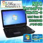 ショッピングOffice Microsoft Office Personal 2007付 中古 ノートパソコン NEC VersaPro VK24TX-D Windows7 15.6インチ Intel Core i5 2.4GHz メモリ4GB HD250GB