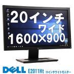 在庫わずか! 中古 20インチ ワイド 液晶モニター DELL(デル) E2011Ht ノングレア 解像度1600×900 (HD+) VGA×1 DVI×1 ディスプレイ ノングレア