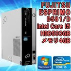 ショッピング中古 【中古】 デスクトップパソコン 富士通 D581/D Windows7 Core i5 2400 3.1GHz メモリ4GB HDD500GB