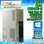 ショッピングOffice Microsoft Office 2010 H&B付き 【中古】 デスクトップパソコン NEC Mate MK31ME-E Windows10 Core i5 3450 3.10GHz メモリ4GB HDD250GB DVD-ROMドライブ
