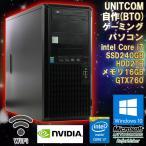 限定1台! 中古 自作(BTO) ゲーミングパソコン UNITCOM(ユニットコム) Windows10 Core i7 4790 3.60GHz メモリ16GB SSD240GB HDD2TB GeForce GTX760 V1200