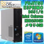 ショッピングOffice Microsoft Officeセット 中古 デスクトップパソコン 富士通 (FUJITSU) ESPRIMO D551/G Windows7 Celeron G1610 2.6GHz メモリ4GB HDD250GB DVD-ROMドライブ