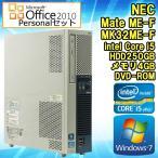ショッピングOffice Officeセット 中古 デスクトップパソコン NEC Mate ME-F MK32ME-F Core i5 vPro 3470 3.20GHz メモリ4GB HDD250GB DVD-ROM
