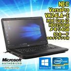 ショッピング中古 中古 Windows10! SDカードマルチアダプタ付! ノートパソコン NEC VersaPro VK24LA-E Core i3 2370 2.40GHz メモリ4GB HDD250GB