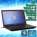 ショッピング中古 中古 ノートパソコン NEC VersaPro VK24LA-E Windows7 Core i3 2370 2.40GHz メモリ4GB HDD250GB
