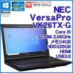 中古 ノート パソコン NEC VersaPro VK26TX-G Windows10 Core i5 3230M 2.60GHz メモリ4GB HDD320GB DVD-ROM 15.6インチ HDMI USB3.0