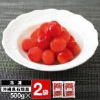 ポイント3倍 冷凍アセロラ果実 1kg 送料無料 沖縄県石垣島産 天然ビタミンC 国産 スーパーフード