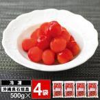 冷凍アセロラ果実 2kg 送料無料 沖縄県石垣島産 天然ビタミンC 国産 スーパーフード