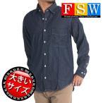 シャツ メンズ ロングシャツ チェック ロング丈 モード ダンス ブロックチェック