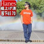 大きいサイズ メンズ スウェットパンツ ハーフパンツ