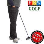 ゴルフウェア メンズ 大きいサイズ チノパン ゆったり ストレッチ チノパンツ ズボン ゴルフパンツ 白 黒 ストライプ 春 夏 秋 冬 2L 3L 4L 5L t902
