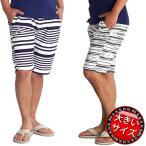 大きいサイズ メンズ ハーフパンツ 夏 ショートパンツ