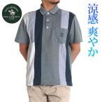 ポロシャツ メンズ 半袖 紳士 ゆったり tシャツ スポーツウェア ゴルフ 父の日 ギフト プレゼント ブランド 夏 シャツ ボーダー シニア 50449