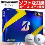 ブリヂストンゴルフ BRIDGESTONE GOLF TOUR B330S ボール 1ダース [スピン重視系](USA直輸入品)