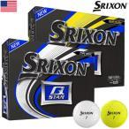 スリクソン 2020 Q-STAR ゴルフボール 1ダース USA直輸入品 アイオノマーカバー 2ピース【21MASTERS】