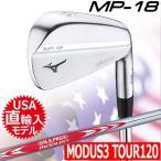 ミズノ MIZUNO MP-18 マッスルバック アイアン 6本組(5I-PW) [N.S.PRO MODUS3 TOUR120装着](USA直輸入品)