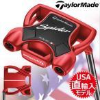 35インチ/テーラーメイド TaylorMade SPIDER TOUR RED (スパイダーツアーレッド) SIGHTLINE パター (USA直輸入品)
