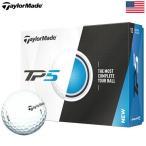 テーラーメイド 2017 TP5 ボール 1ダース(USA直輸入品)