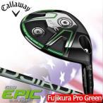 キャロウェイ Callaway GBB EPIC Sub Zero (エピック サブゼロ) フェアウェイウッド 2017 [Fujikura Pro Green 72装着](USA直輸入品)