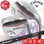 ショッピングウェッジ 日本未発売のカーボンシャフトモデル!キャロウェイ CALLAWAY SURE OUT (シュアアウト) ウェッジ