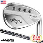 キャロウェイ JAWS Full Toe Raw Face Chrome ウェッジ Dynamic Gold Spinner115 スチールシャフト装着 USA直輸入品