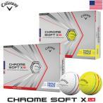 キャロウェイ CHROME SOFT X LS TRIPLE TRACK ゴルフボール 1ダース(全12球) 2021年モデル USA直輸入品 クロムソフトX トリプルトラック【0918sale】