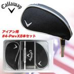 キャロウェイ Callaway PREMIUM IRON COVER プレミアム アイアンカバー グレー C10731 (#4-Pw+X) 8本セット用 USA直輸入品