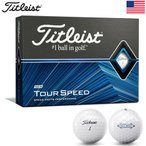タイトリスト TOUR SPEED ゴルフボール ウレタンカバー 3ピース 2020年 USA直輸入品