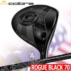 コブラ COBRA KING LTD BLACK フェアウェイ[Aldila Rogue Black 70装着](USA直輸入品)