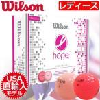 ウイルソンスタッフ Wilson hope レディース ゴルフボール [1ダース(12球入)](USA直輸入品)