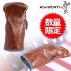 Ashworth アシュワース Leather Driver Head Cover レザードライバーヘッドカバー Brown Leather U2332101 USA直輸入品