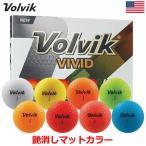 Volvik ボルビック 2018 VIVID ビビッド/ヴィヴィッド マットカラーボール 1ダース (USA直輸入品) USモデル