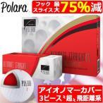 POLARA ポララ Ultimate Straight XS (アルティメット ストレート XS) ボール 1ダース [アイオノマーカバー/飛距離系3ピース](USA直輸入品)